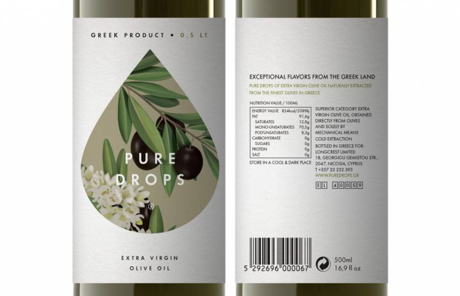 Pure Drops Olive Oil Basic