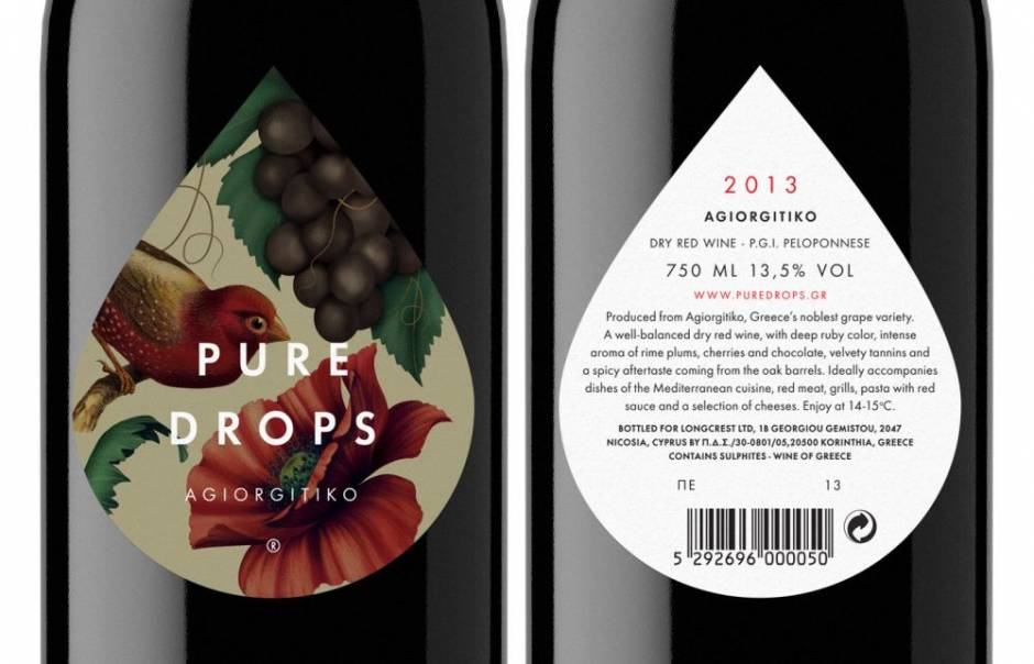 Pure Drops Red Wine
